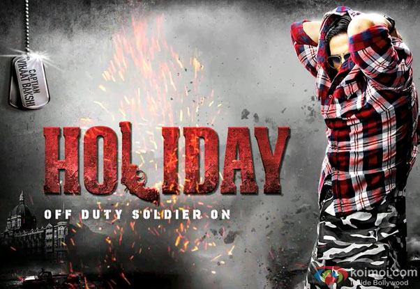Holiday_motion_poster