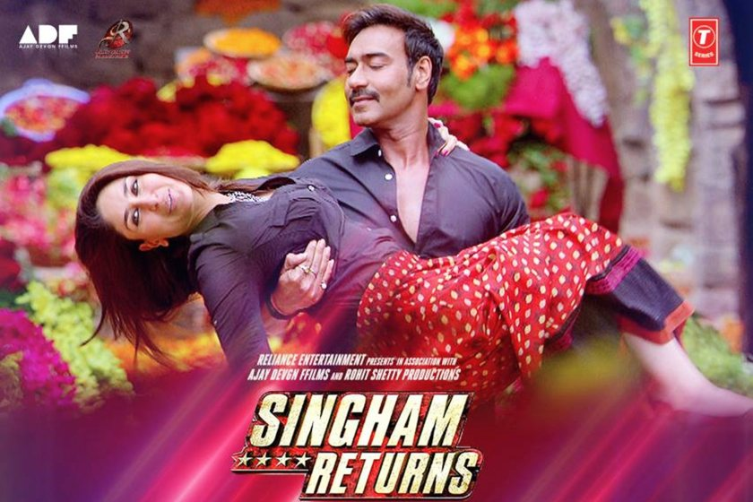Singham Returns - Ajay Devgn and Kareena Kapoor Khan Wallpaper