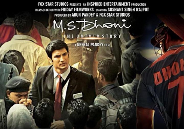 ms-dhoni-the-untold-story-hindi-movie-review-rating