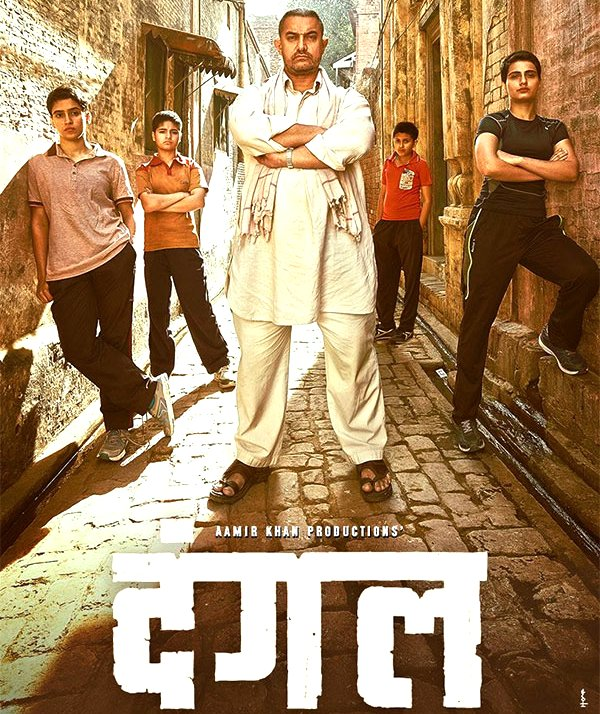 dangal-to-release-in-America-earlier-1-1.jpg
